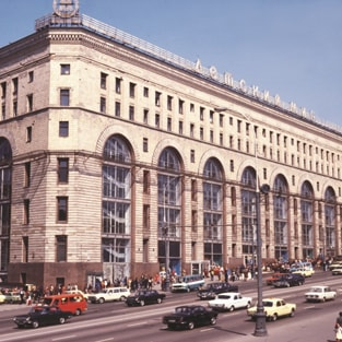 Detsky Mir Department Store in Moscow. Architectural design.